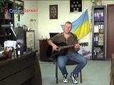 Володимир Ващук Бійці УПА