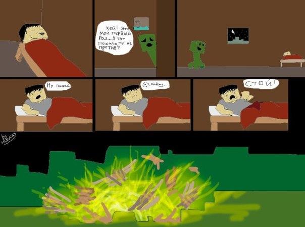майнкрафт видео игры майнкрафт выживание