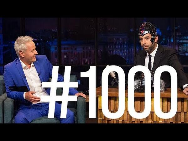 Вечерний Ургант. Витас, ЛСП, Feduk, Егор Крид. 1000 выпуск от 17.09.2018