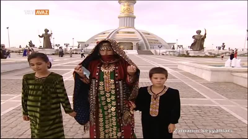 Zamanın Seyyahları (Türkmen El Sanatları) - TRT Avaz