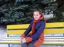 Аліна Прачук. Фото №5
