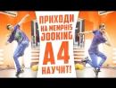 Антон А4 Чупрынин   Преподаватель Jooking, Flexing, Lite Feet ВКОНТРАСТЕ