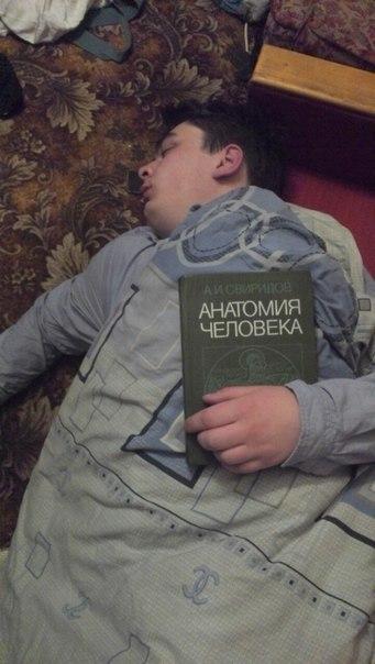 Когда заснул в кругу друзей...