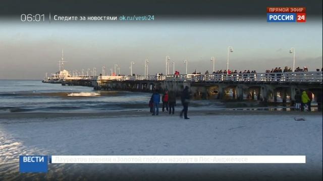 Новости на Россия 24 • Морозы пока не отступают
