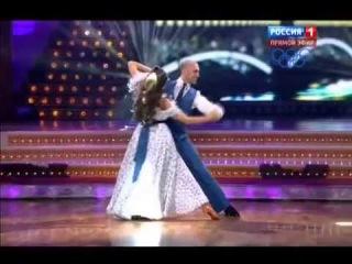 Шоу Танцы со звездами.  Алёна Водонаева и Евгений Папунаишвили.  30.11.2013 Финал. 2-й танец.