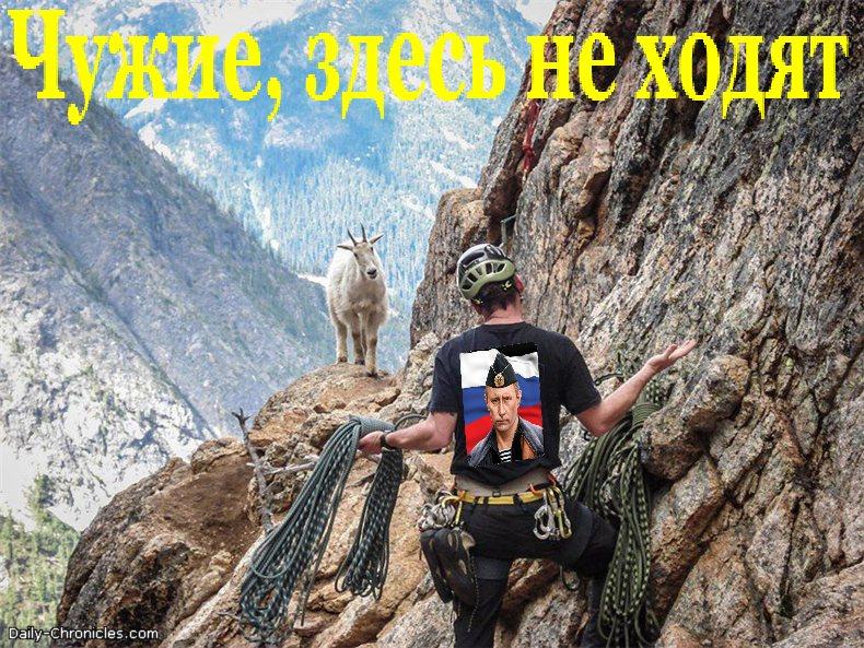 Экс-глава СБУ Якименко подозревается в госизмене - Цензор.НЕТ 6214