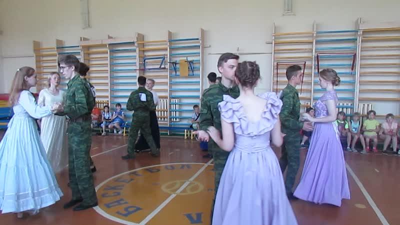 Военно-патриотический лагерь Патриот армейский бал, второй танец (2019)