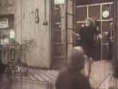 Эпизод вырезанный из фильма Служебный роман