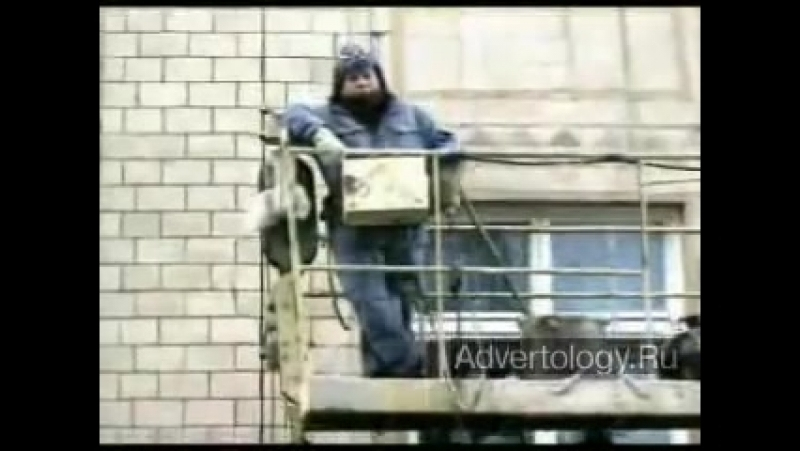 Старая реклама- Рондо