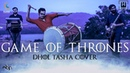 Game of Thrones   DHOL-TASHA Cover   Indian Version
