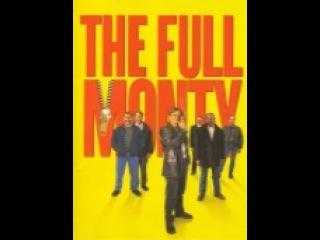 iva Movie Comedy full monty
