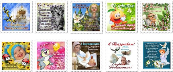 открытки 6 месяцев:
