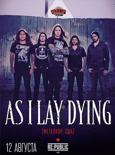 """Группа """"As I Lay Dying"""" в Минске"""