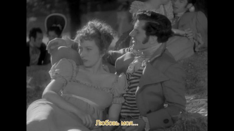ОТВЕРЖЕННЫЕ (1948, Часть 1) Риккардо Фреда 1080p]