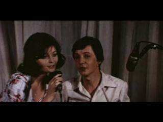 «ар-хи-ме-ды!» (1975) - музыкальная комедия, реж. александр павловский