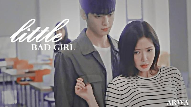 Gangnam Beauty || Little Bad Girl || mv