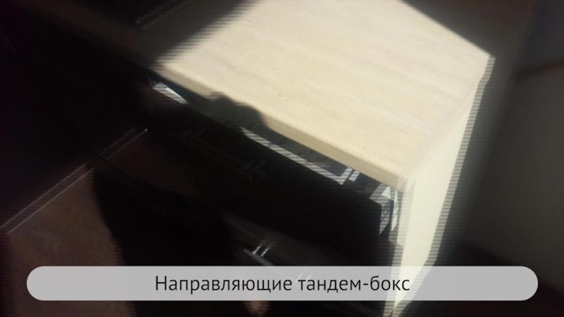 Видеообзор кухни от Злата Мебель СА21113