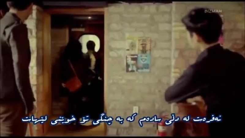 Mohses Yahaghi - Gele (Kurdish Sub Tittle).mp4