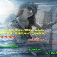 Sonia Gekht