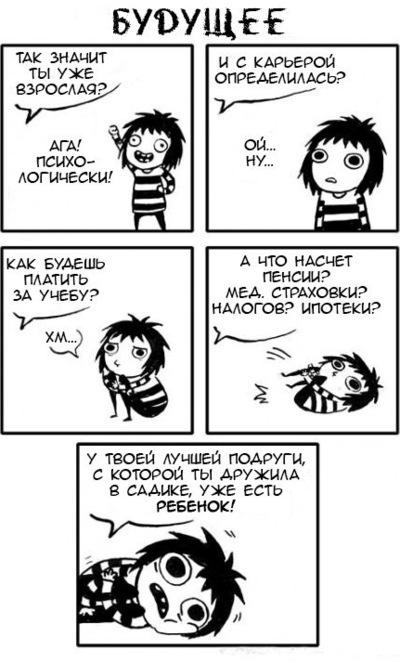 Марина Игнатова, 4 мая 1993, Ярославль, id15449250