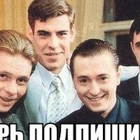 Рауф Назыров, 7 декабря 1983, Казань, id227115356