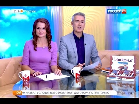 Елена Ландер 4
