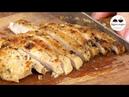 Очень НЕОБЫЧНЫЙ способ Как приготовить куриное филе для салата за 6 минут!