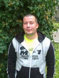 Valeriy Slobodenyuk, 28 мая 1993, Сочи, id188925683