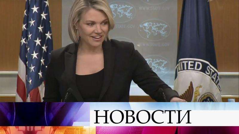Госдеп США: «У России длинные руки, у России много щупалец».