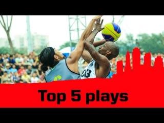 Top 5 Plays - 2014 FIBA 3x3 World Tour - Beijing Masters