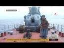 Экипаж ракетного катера ТОФ в территориальных водах Японского моря успешно поразил надводную цель боевой крылатой ракетой «Моски