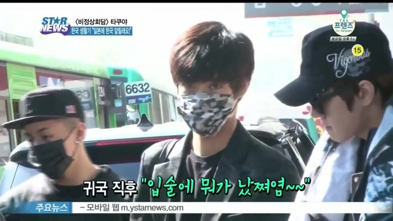 Y STAR Cross Gene member Takuya interview 비정상회담 으로 뜬 타쿠야의 한국 생활기 일본에 한국 알릴래요