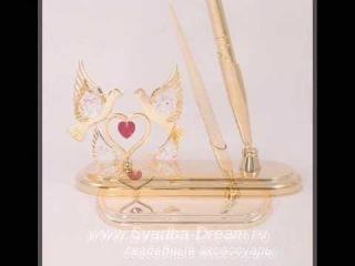Свадебные ручки на подставке для альбомов и книг пожеланий молодоженам
