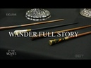Fantastic Beasts Crimes of Grindelwald Wands are important clip