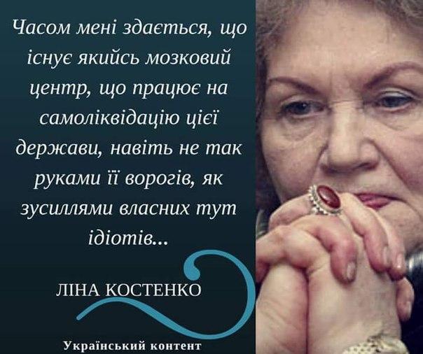 Президент поздравил украинцев с праздником Медового спаса - Цензор.НЕТ 75