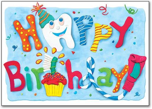 Стоматолога поздравить с днем рождения