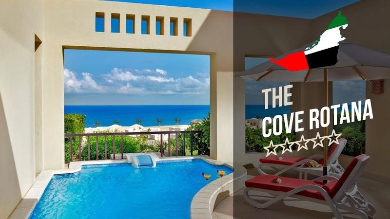 Отель Ков Ротана 5* (Рас-аль-Хайма). The Cove Rotana 5* (Рас-аль-Хайма). Рекламный тур География