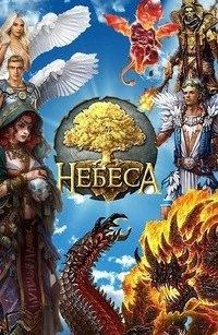 Алексей Лебединский, 29 июля , Москва, id154671131