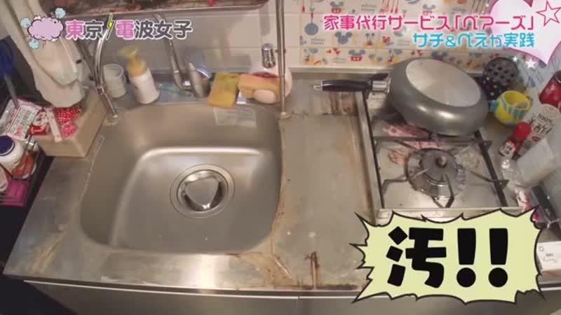 Повальная нищета в Японии