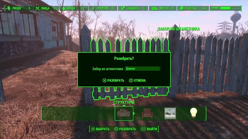 Fallout 4 (Фоллыч 4) - Прохождение 15 - Зачистили плавильню и Конститьюшн.