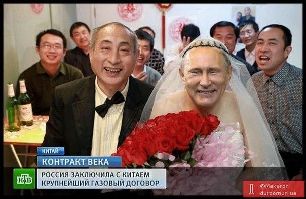 """Третий """"гумконвой"""" Путина беспрецедентно охраняли, а боевиков к нему даже не подпускали, - Шкиряк - Цензор.НЕТ 7707"""