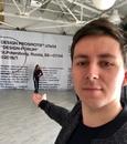 Михаил Шурыгин фото #19