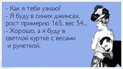 просто юмор))) - Страница 2 49YEywtPKYo
