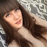 Кристина Трапезун  