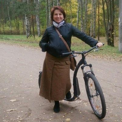 Елена Травкина
