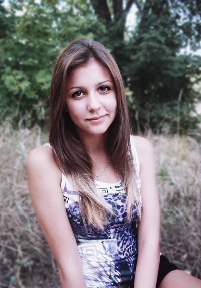 Ирина Полищук, 5 сентября , Запорожье, id86076783