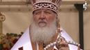 Проповедь Патриарха Кирилла по окончании Литургии на Бутовском полигоне