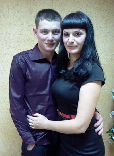 Ксения Рыжова, 29 января 1990, Бугуруслан, id132631862