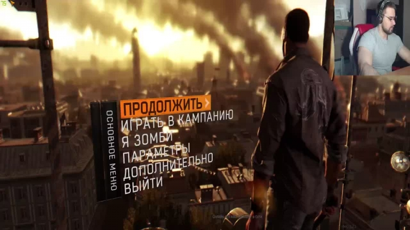 Live: Валерий Лукьянцев