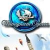 Интурист-Одесса - увлекательные путешествия!